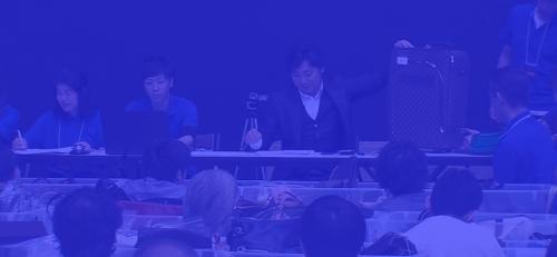 ブランド品・時計・ダイヤ・宝石の業者専門オークション
