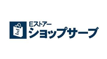 Eストア(ショップサーブ)